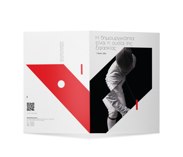 Fencing on Behance #white #red #fencing #abstruct #minimal #layout #brochure #typography