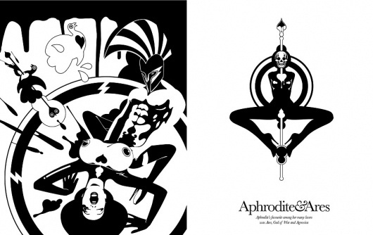 ares.jpg (Image JPEG, 898x567 pixels) #simple #illustration #vector #sex