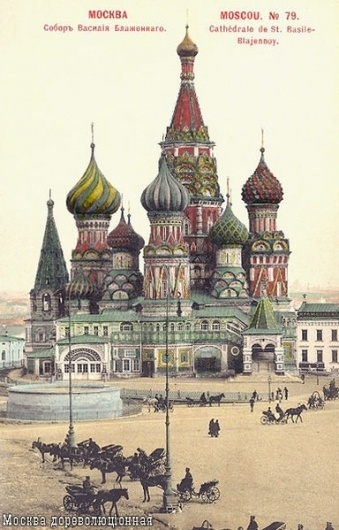 File:Vasilij Blazh.jpg - Wikipedia, the free encyclopedia #post #card #illustration #moscow #russia #cathedral