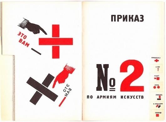 Flickriver: Iliazd's most interesting photos #el #lissitzky
