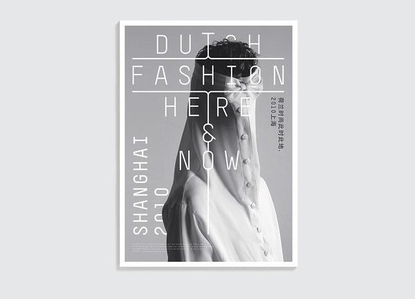 ten days #fashion #toko #poster