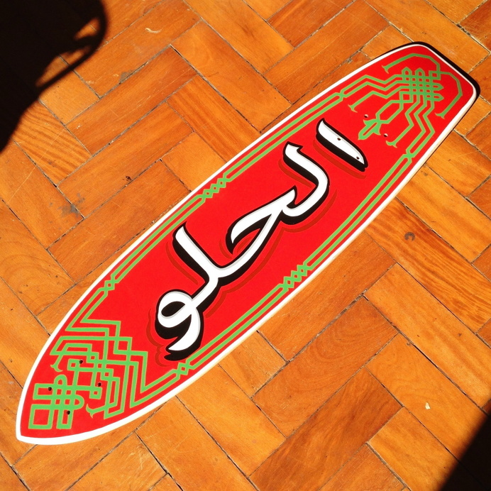 Sign Painted Skate Deck