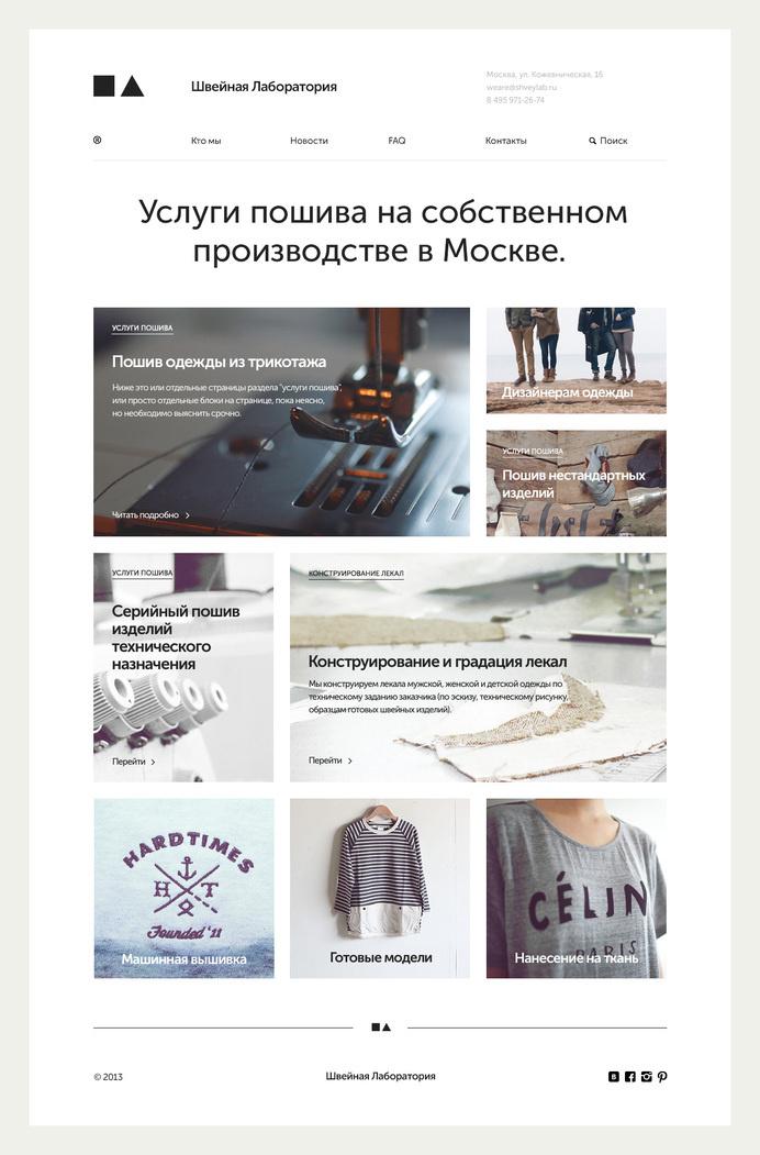 Digifyin #site #design #web