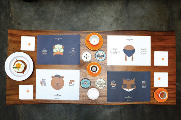 Koultoura Coffee | Fullfill #brand