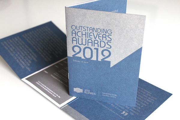 IMI Awards program design celebrates outstanding achievers #type #print #layout #brochure