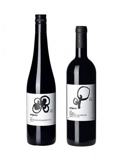 Benzin Design | benzin for inspiration and life #organic #wine