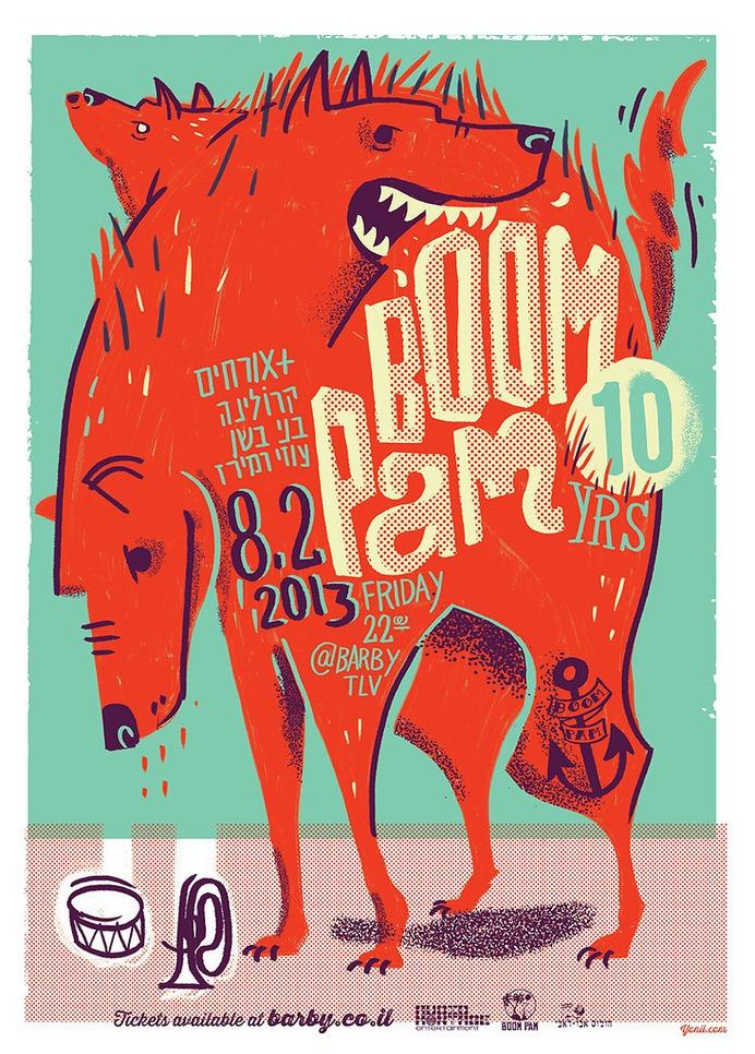 Boom Pam 10th anniversary poster