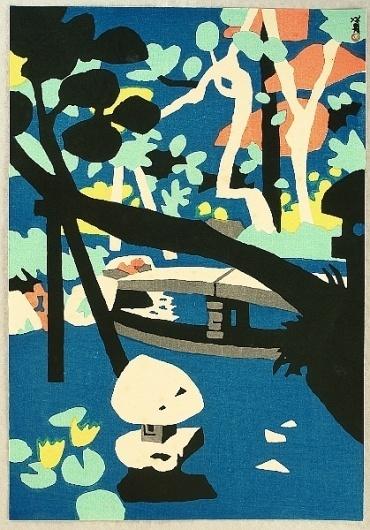 Art Auction Objects - artelino #kawanishi #print #pond #hide #woodblock #japan