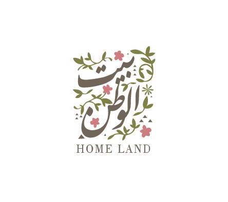 logos on Behance #calligraphy #islamic #egypt #arabic #home #culture #logo #flowers #typography