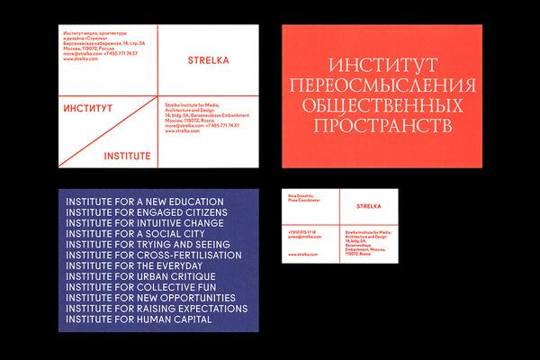 SI_Stationery #ok #print #design #rm #stationery
