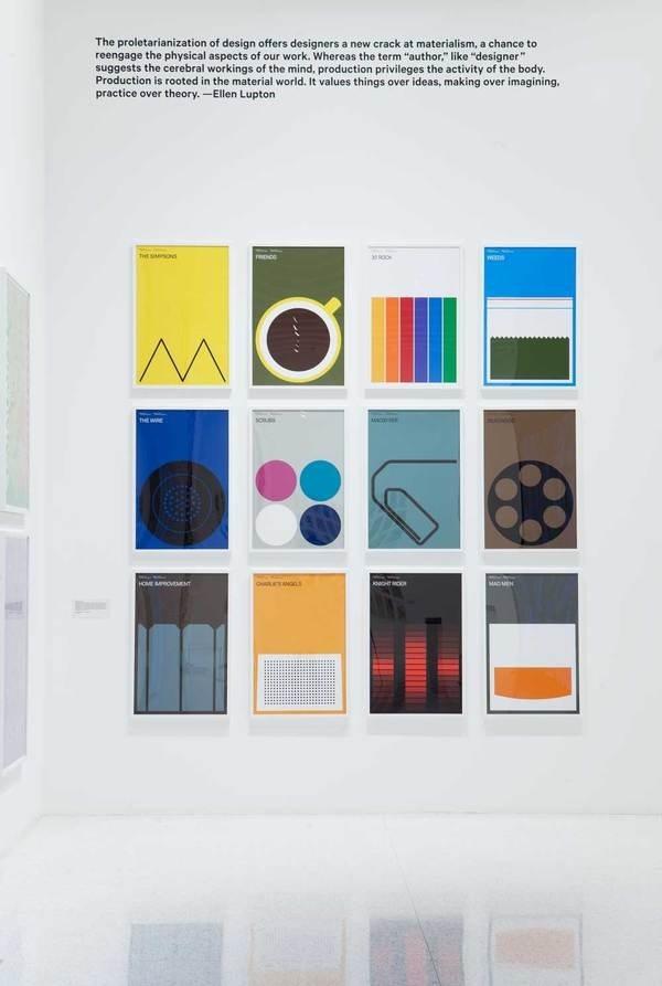 GD:NIP #10: Albert Exergian's Iconic TV series — The Gradient — Walker Art Center