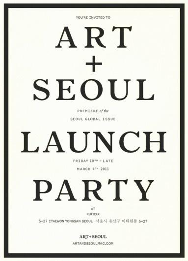 ART + SEOUL #animated #seoul #launch #gif #art #party