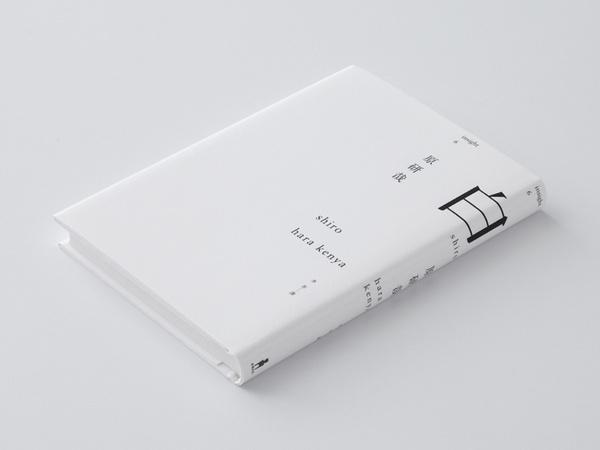 insight series wangzhihong.com #kenya #design #book #hara #layout