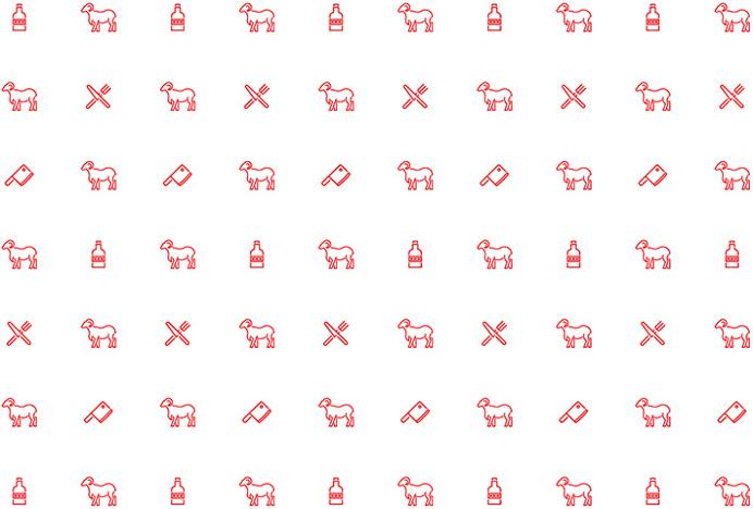 Blackbelly by Berger & Föhr #branding #icons #pattern