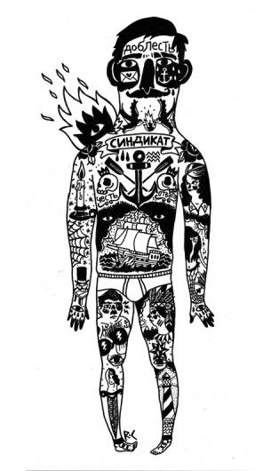 Theodorus #illustration #tattoo #sailor #ricardo cavolo