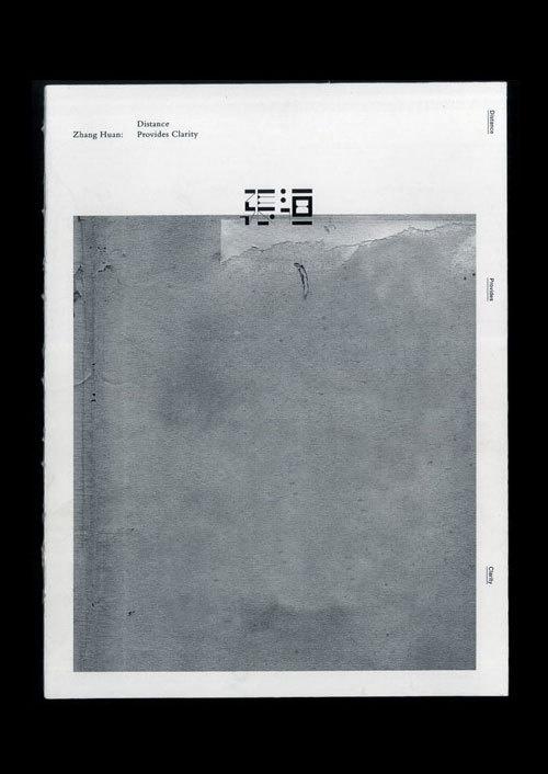 rrrradar:Artist: Eric Hu. Info: erichu.info #print
