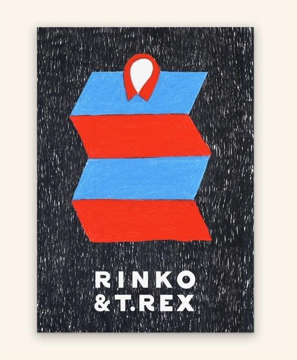 Rinko & T.Rex Jefferson Cheng — Design & illustration #draw #colour #pencil #poster
