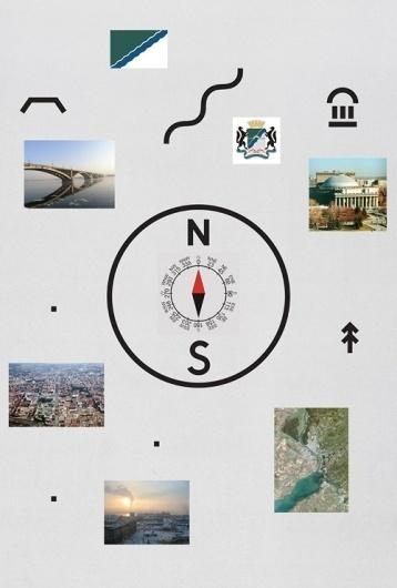 Novosibirsk brand conception - htmd #collage