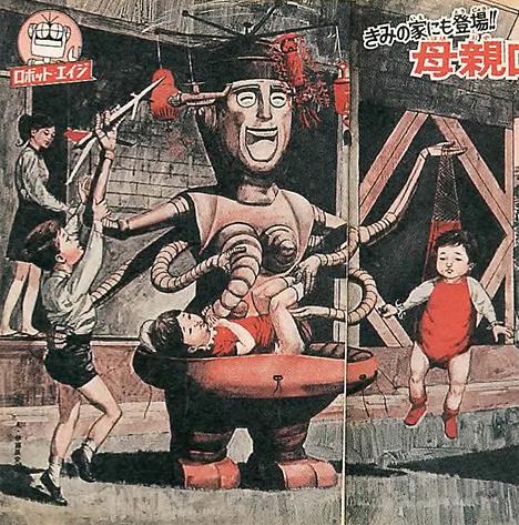 Google Image Result for http://pinktentacle.com/images/10/robot_age_2.jpg #illustration #japanese #weird