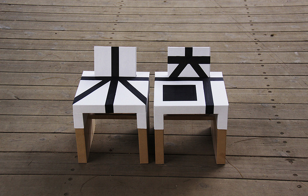 BLOW | Muji Chair #muji #chair #chinese #typography