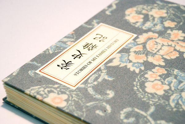 Rongfei Geng Handcrafted Book #floral #book #cover #cloth #linen