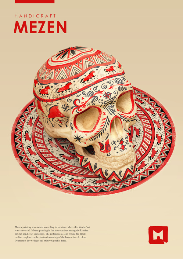 Styles of russian folk painting on Behance #mandala #red #pattern #black #skull