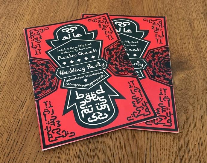 booklet, arabic, music