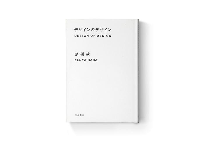 Best Design Books White Book Minimalism Images On Designspiration