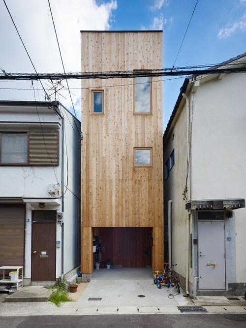 Casa en Nada / Fujiwarramuro Architects #architecture #house #fujiwarramuro