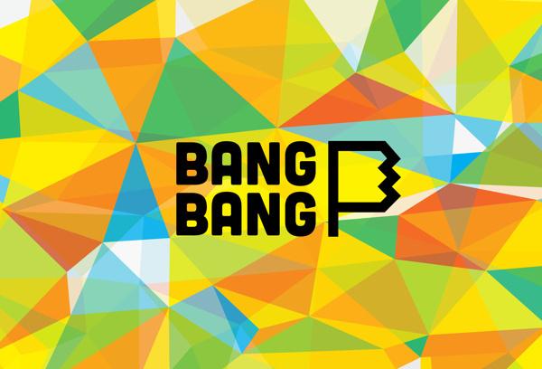Bang Bang Custom Denim Jeans on Behance #branding