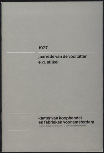 Wim Crouwel Archive | AisleOne #international #minimalism #typographic #grid #crouwel #wim #style