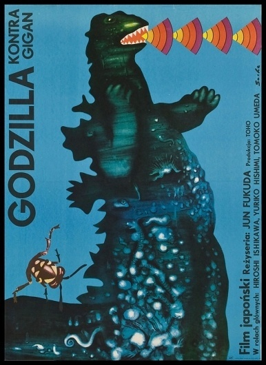 Pink Tentacle #movie #classic #japanese #monster #posters #polan #czech #godzilla