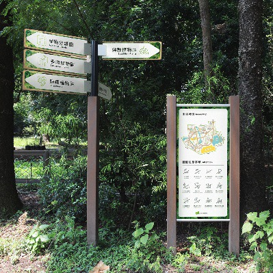 Wayfinding | Signage | Sign | Design | 台北植物园标识导视,Quentine Tsa