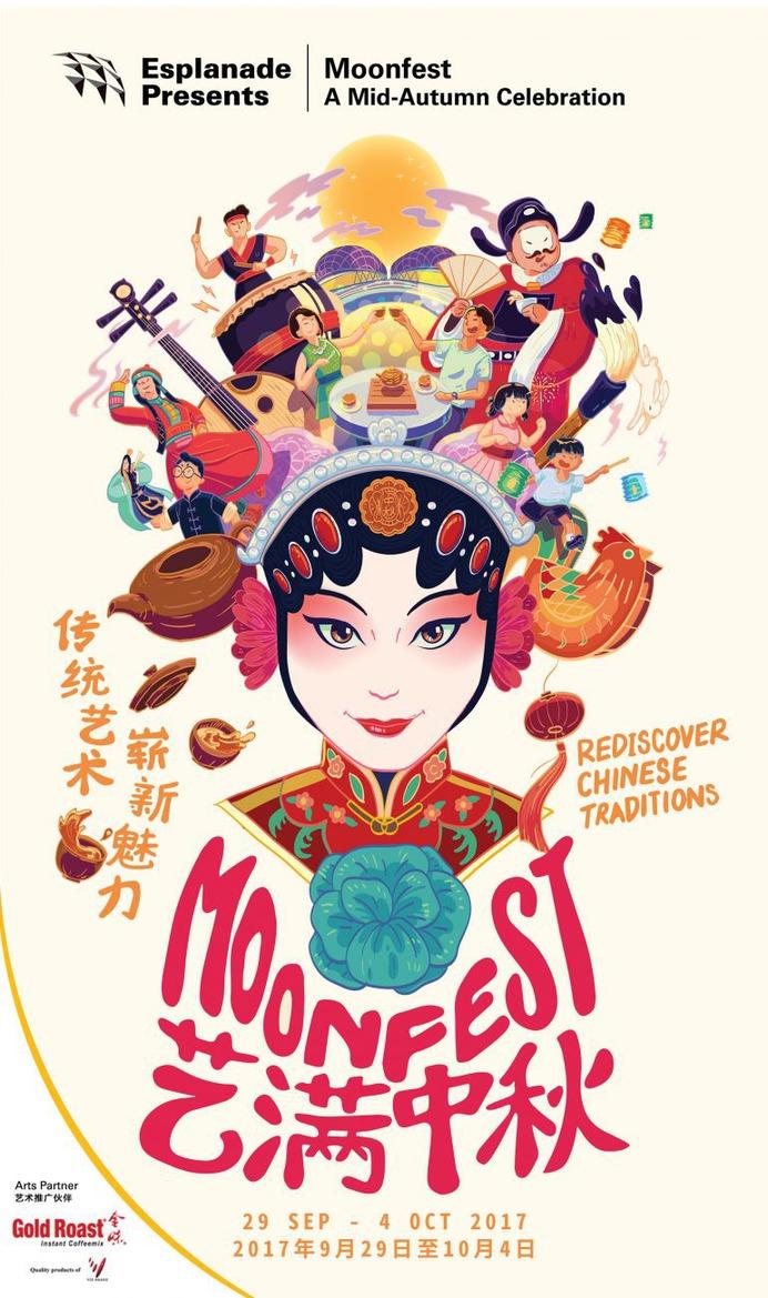 MoonFest 2016 – A Mid-Autumn Celebration Event
