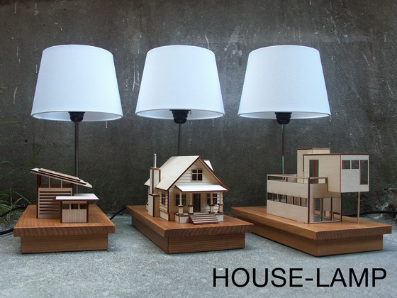 House Lamp #tech #amazing #modern #innovation #design #futuristic #gadget #ideas #craft #illustration #industrial #concept #art #cool