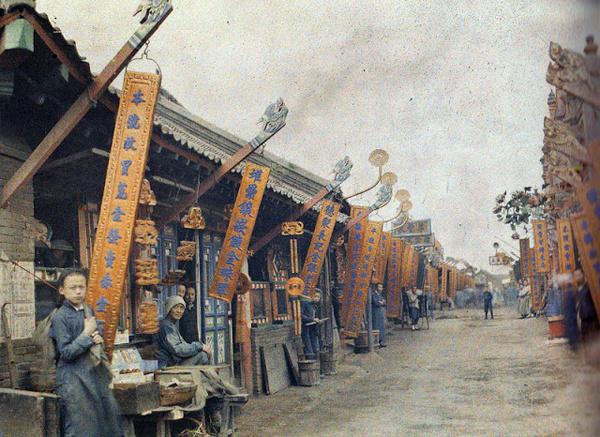 First Color Photographs of China, 1912 albert kahn #china #photogrpahy