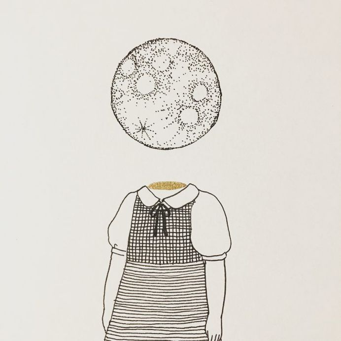 We are children of the universe by Kanako Abe