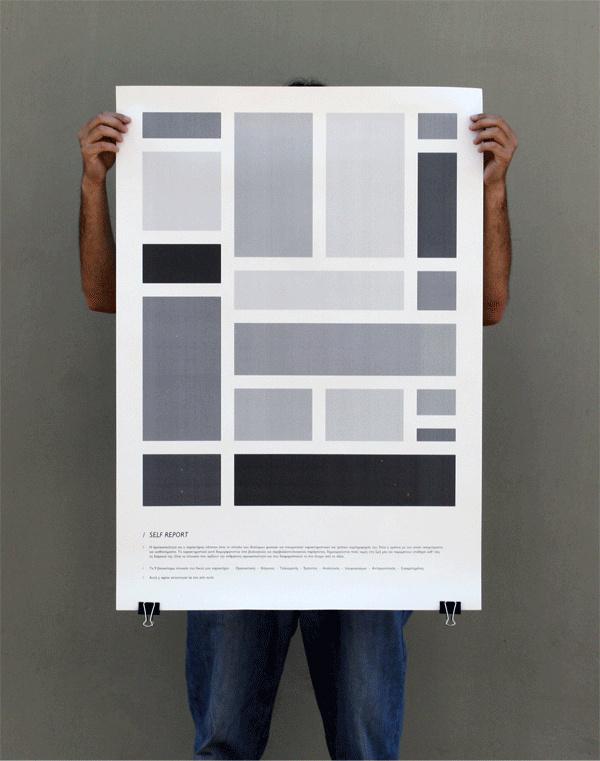 Self Report #poster #black #elr report