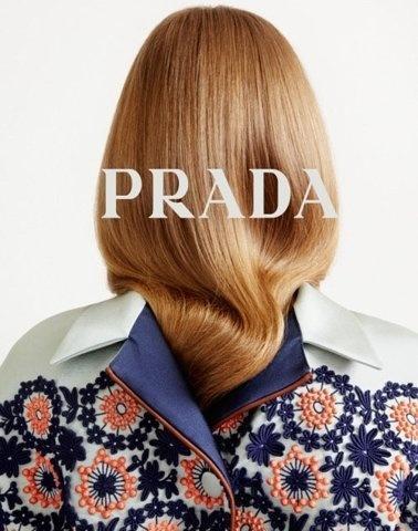 Letter to Jane Magazine #fashion #dresscode #prada