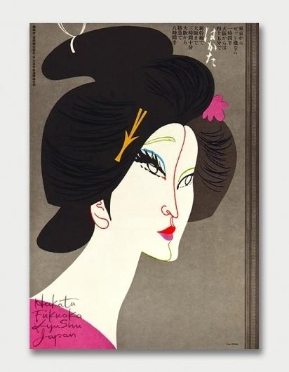 Japanese Illustration, 1960s. / Aqua-Velvet #design #graphic #illustration #poster #japan