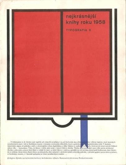 PEREVERTIN #vintage #magazine #typography