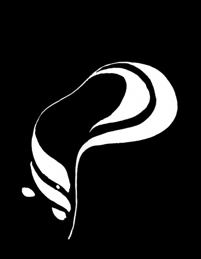 logo_zebraPress_large.jpg (800×1033) #logo #design #identity