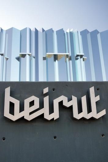 Beirut Exhibition Center on Typography Served #typo
