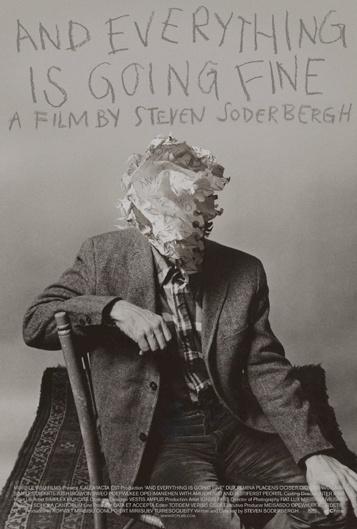 AKIKOMATIC LLC #akiko #movie #soderberg #poster
