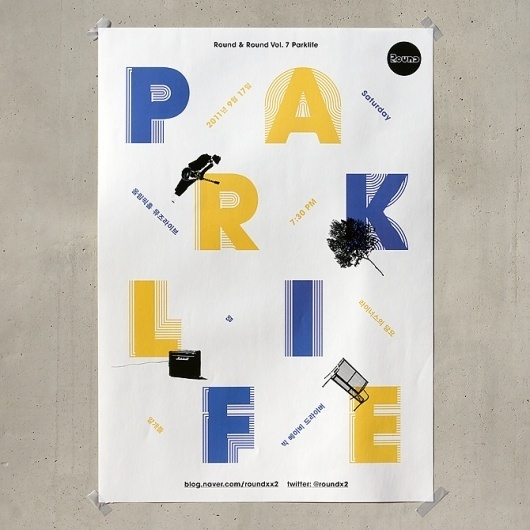 poster for the concert - Round & Round vol. 7: Parklife - Jaemin Lee #corea #print #poster