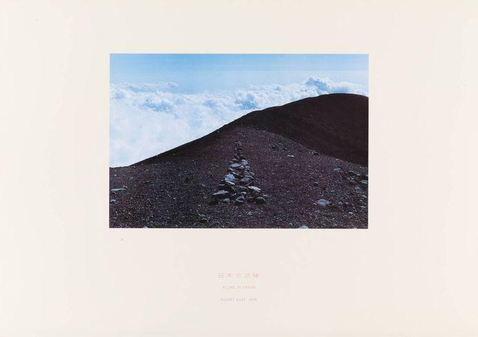 'A Line in Japan', Richard Long, 1979 | Tate