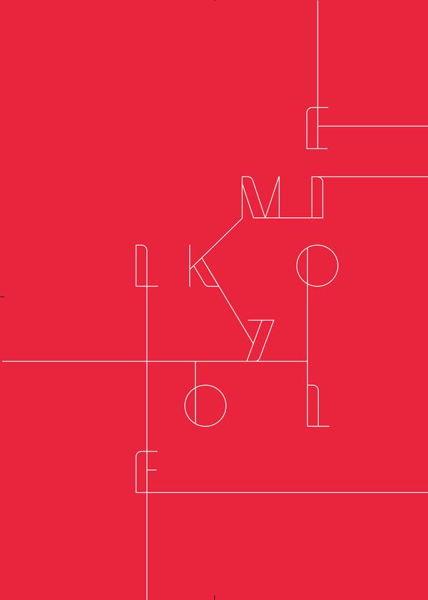 Typometry Free Font on Behance #typography
