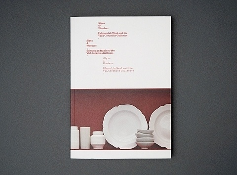 Spin - bitique #print #design #graphic #spin