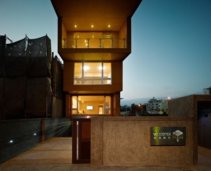 WoodTek HQ by Origin #minimalist #architecture