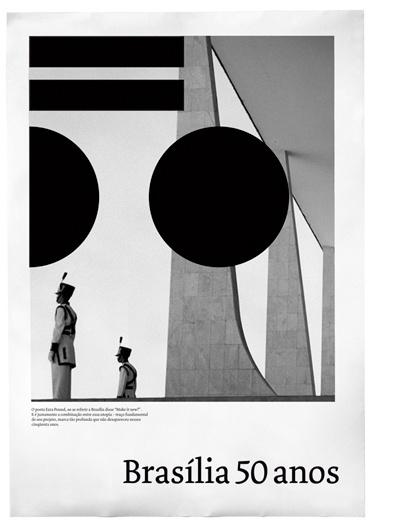 Rejane Dal Bello #stamp #design #graphic